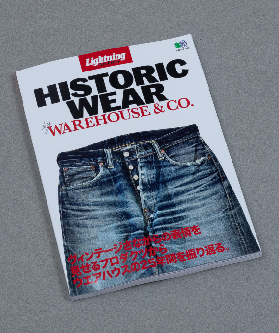 HISTORIC WEAR by Warehouse & Co
