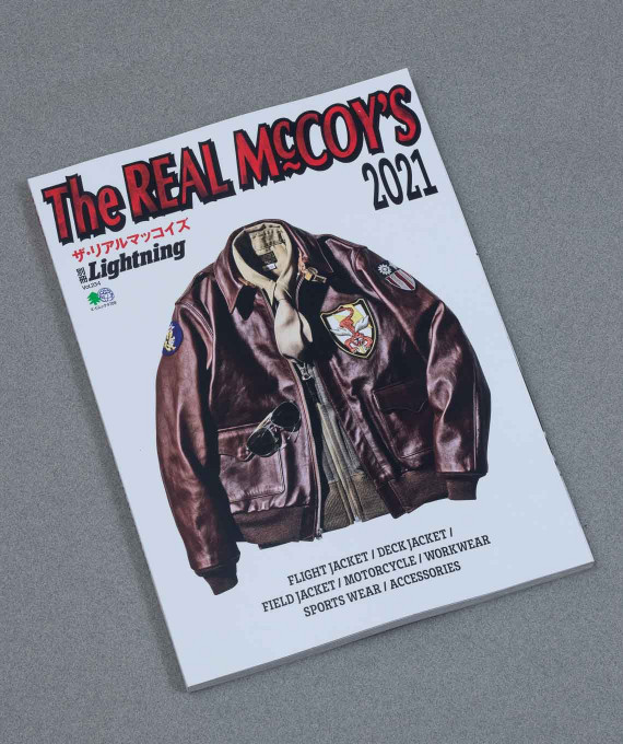The Real McCoy's Book 2021
