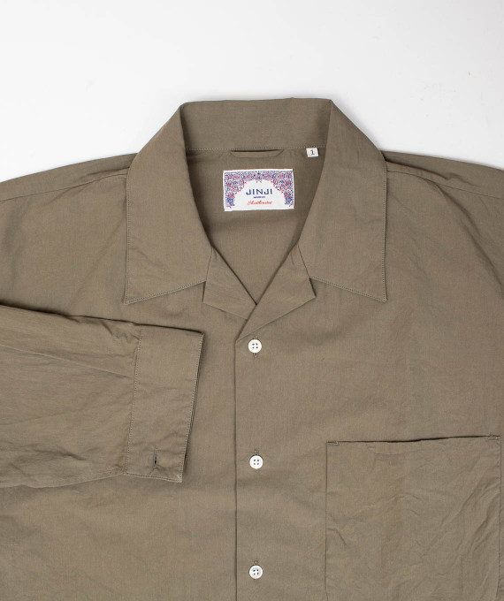 Over Shirt Khaki